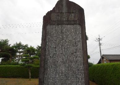 丸山新田記念碑・地蔵堂・観音堂