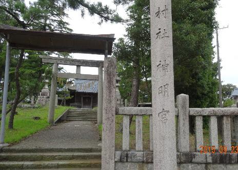 丸山神社(神明宮)