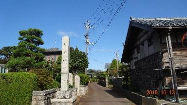厳島神社の案内石塔