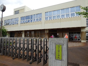新潟市立大淵小学校