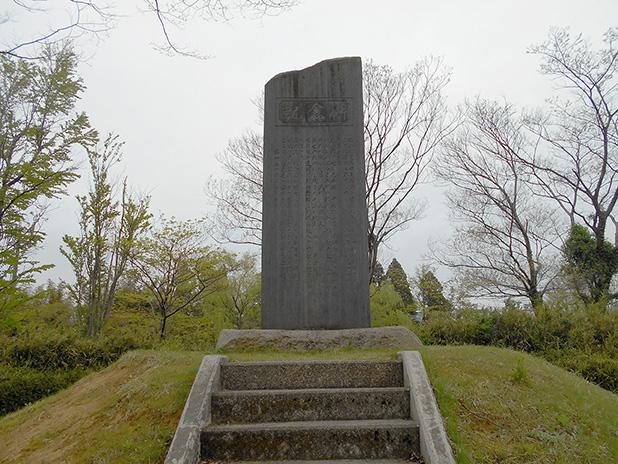 北山池公園の記念碑