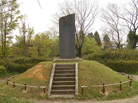 北山池公園内にある記念碑