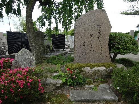 林徳寺にある芭蕉の新旧の句碑