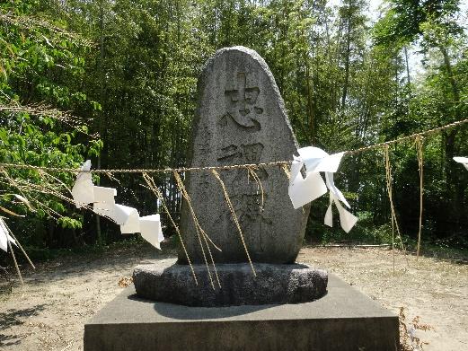 松山地区にある忠魂碑