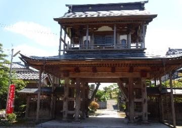 東陽寺(曹洞宗)