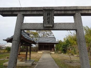 神明宮(西野地区)