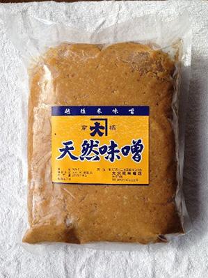 商品の味噌