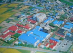 工業センター全景(平成8年9月撮影)
